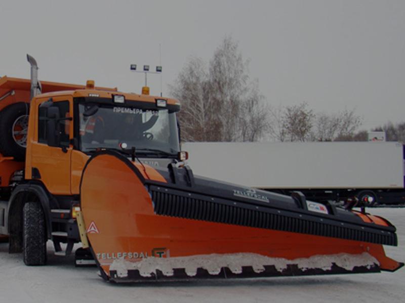 Lateral snow plough TELLEFSDAL